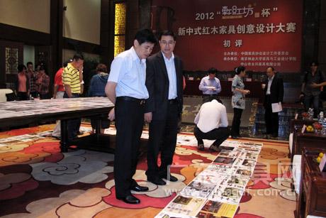 2012轩红坊杯新中式红木家具创意设计大赛初评