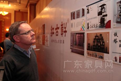 """""""红古轩杯""""新中式家具设计大赛专家评审"""