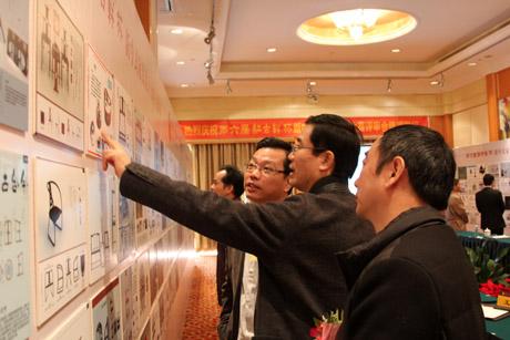 """第六届""""红古轩杯""""新中式家具设计大赛举行评审会"""