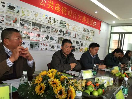 第七届丽江杯公共座椅设计大赛举行作品评审